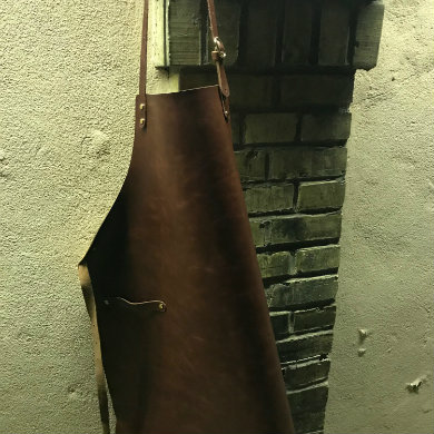 Gavur Skinnförkläde åter i lager
